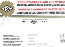 تي إس إي - 2590 حلاوة