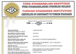 شهادة مطابقة المنتج لكُسبة بذور عباد الشمس  تي إس - 316