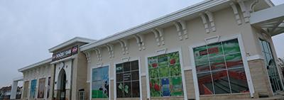 بدأت محلات  دوغرودان للمواد الزراعية و الغذائية بتقديم خدماتها.