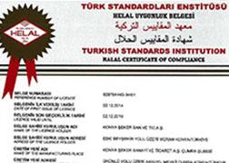 شهادة مطابقة المواد الغذائية الحلال - شركة كونيا للسكر - الكيك، البسكويت، الويفر