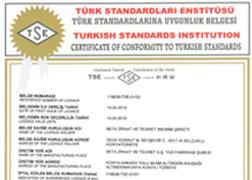 شهادة مطابقة المنتج لزيت عباد الشمس  تي إس - 12302