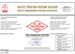 شهادة نظام إدارة الجودة تي اس اي - آيزو -9001:2008