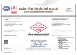 شهادة تي إس إي - آيزو - إي إن 9000