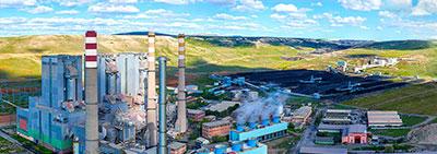 Kangal Termik Santralinde Çevre ile İlgili Yatırımlar Kapsamında Baca Gazı Desülfirizasyon Yatırımı