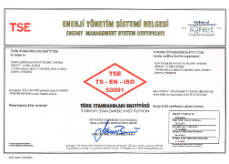 شهادة إدارة سلامة الطاقة - آيزو 50001 شركة تشومرا لإنتاج السكر